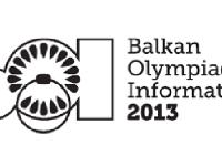 Отново успехи за българските информатици.