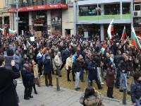 Учители потготвят стачка.