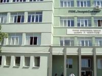 Национално състезание по география и икономика Сливен 2014г.