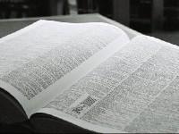 Могат ли учениците в България да използват правописен речник?