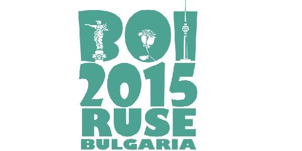Балканска олимпиада по информатика