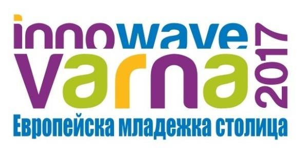 Варна в подкрепа на българското образование