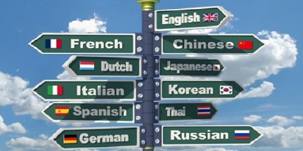 Защо е важно изучаването на чужди езици за качественото образование?