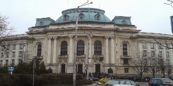 Проведе се общото събрание на Софийския университет.